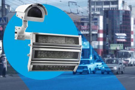 Система SecurOS - ТРАФИК-СКАНЕР-П с функцией динамической подсветки