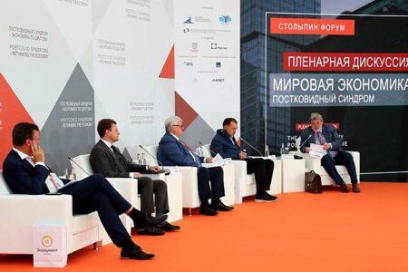 В Москве прошел уже четвертый по счету ежегодный Столыпин-форум.