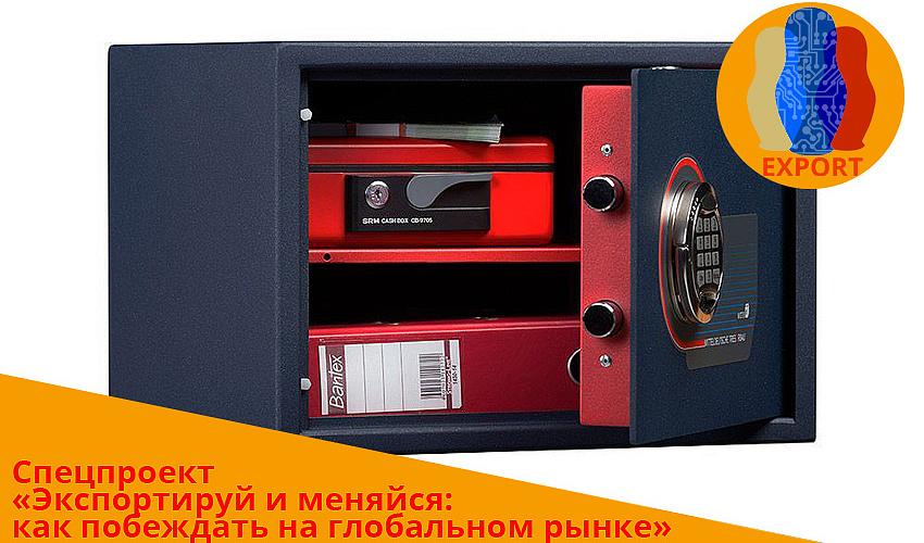 Сейф Европейской сертификации MDTB ES-30.Е